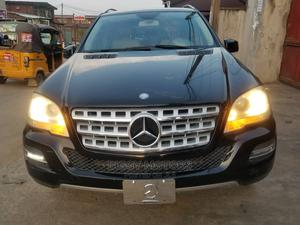 Mercedes-Benz M Class 2011 Black | Cars for sale in Lagos State, Agege
