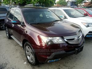 Acura MDX 2007 | Cars for sale in Lagos State, Amuwo-Odofin