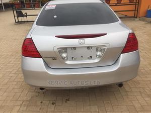 Honda Accord 2007 Silver | Cars for sale in Lagos State, Ojodu