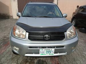 Toyota RAV4 2004 Silver | Cars for sale in Rivers State, Port-Harcourt