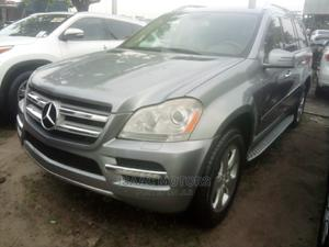 Mercedes-Benz GL-Class 2014 Gray | Cars for sale in Lagos State, Apapa