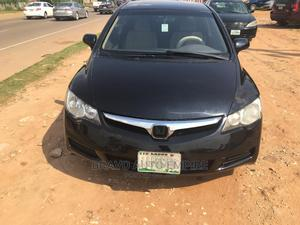 Honda Civic 2007 1.8 Coupe DX Automatic Black | Cars for sale in Abuja (FCT) State, Gudu
