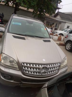 Mercedes-Benz M Class 2006 Gray | Cars for sale in Lagos State, Apapa