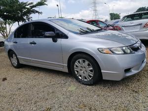 Honda Civic 2009 Silver   Cars for sale in Abuja (FCT) State, Gwarinpa
