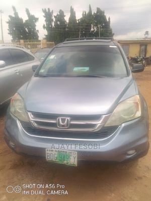 Honda CR-V 2011 EX 4dr SUV (2.4L 4cyl 5A) Blue   Cars for sale in Lagos State, Ejigbo