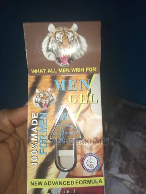 Afcn Gel for Men   Sexual Wellness for sale in Edo State, Benin City