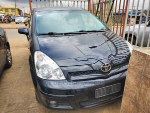 Toyota Corolla 2005 Verso 1.6 VVT-i Black | Cars for sale in Lagos State, Alimosho