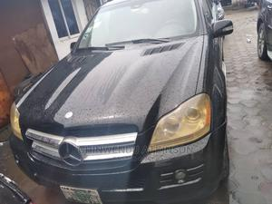 Mercedes-Benz G-Class 2006 Black | Cars for sale in Lagos State, Ajah