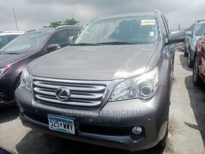 Lexus GX 2010 460 Gray | Cars for sale in Lagos State, Amuwo-Odofin