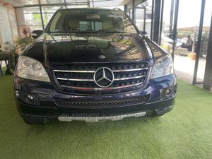 Mercedes-Benz M Class 2007 ML 350 4Matic Blue | Cars for sale in Abuja (FCT) State, Central Business District