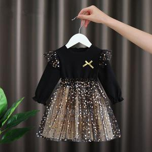 Unique Quality Gown for Baby Girl | Children's Clothing for sale in Lagos State, Ojodu