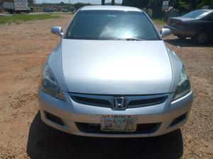 Honda Accord 2007 Silver | Cars for sale in Abuja (FCT) State, Central Business District