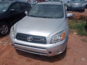 Toyota RAV4 2009 Silver | Cars for sale in Imo State, Owerri