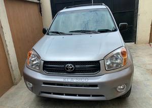 Toyota RAV4 2005 Silver | Cars for sale in Lagos State, Oshodi