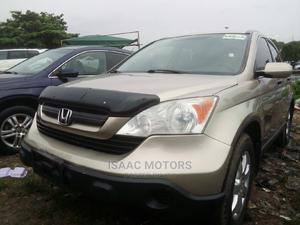 Honda CR-V 2008 2.4 EX Automatic Gold | Cars for sale in Lagos State, Apapa