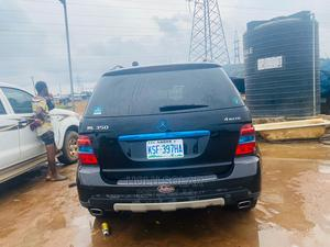 Mercedes-Benz M Class 2008 ML 350 4Matic Black | Cars for sale in Lagos State, Ipaja