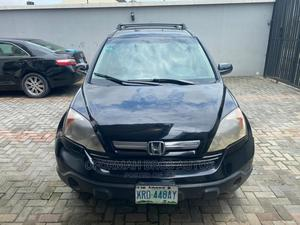 Honda CR-V 2008 2.0 RVSi Automatic Blue | Cars for sale in Lagos State, Lekki