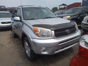 Toyota RAV4 2004 Automatic Silver | Cars for sale in Lagos State, Apapa