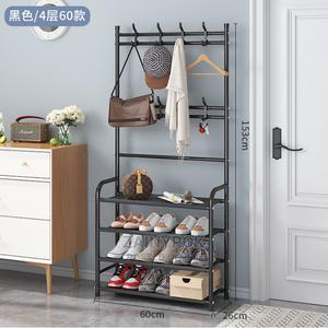 Multifunction 2 In 1 Cloth Hanger And Shoe Rack | Furniture for sale in Lagos State, Alimosho