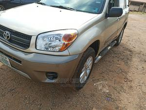 Toyota RAV4 2005 1.8 Gold | Cars for sale in Abuja (FCT) State, Central Business District