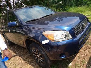 Toyota RAV4 2008 Blue   Cars for sale in Abuja (FCT) State, Garki 2