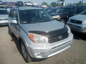 Toyota RAV4 2004 2.0 4x4 Silver | Cars for sale in Lagos State, Apapa