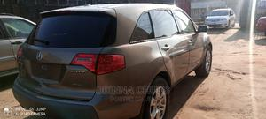 Acura MDX 2009 SUV 4dr AWD (3.7 6cyl 5A) Gray | Cars for sale in Lagos State, Amuwo-Odofin