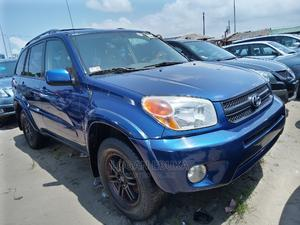 Toyota RAV4 2005 4x4 Blue | Cars for sale in Lagos State, Amuwo-Odofin