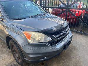 Honda CR-V 2010 Gray | Cars for sale in Lagos State, Surulere