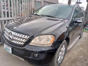 Mercedes-Benz M Class 2006 Black   Cars for sale in Lagos State, Shomolu