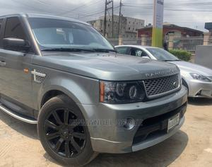 Land Rover Range Rover 2008 Gray | Cars for sale in Lagos State, Isolo