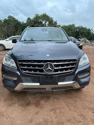 Mercedes-Benz M Class 2015 Gray | Cars for sale in Oyo State, Ibadan