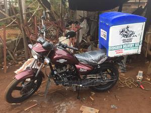 Dispatch Rider Wanted Urgently | Logistics & Transportation Jobs for sale in Edo State, Benin City