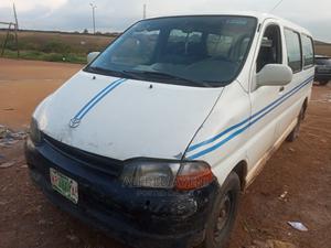 Toyota HiAce 2005 White | Cars for sale in Oyo State, Ibadan
