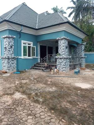 House Painting and Screeding   Building & Trades Services for sale in Abia State, Aba North