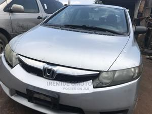Honda Civic 2010 Silver | Cars for sale in Lagos State, Abule Egba