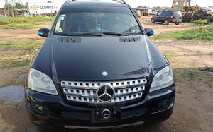 Mercedes-Benz M Class 2008 Blue | Cars for sale in Lagos State, Ipaja