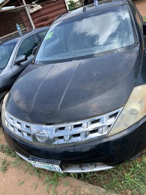 Nissan Rogue 2011 S Krom Edition Silver   Cars for sale in Ogun State, Ayetoro
