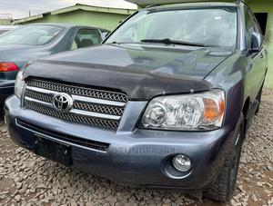 Toyota Highlander 2005 4x4 Blue | Cars for sale in Lagos State, Ikeja