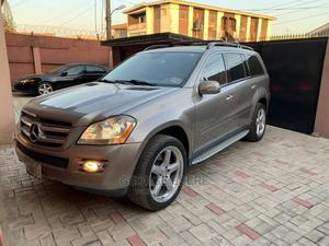 Mercedes-Benz GL-Class 2007 Gray | Cars for sale in Lagos State, Ikeja