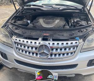 Mercedes-Benz M Class 2007 ML 350 4Matic Blue | Cars for sale in Rivers State, Port-Harcourt