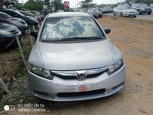 Honda Civic 2009 1.4 Gray   Cars for sale in Abuja (FCT) State, Gwarinpa