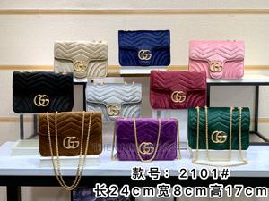 Affordable Designer Bag | Bags for sale in Oyo State, Ibadan