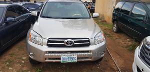 Toyota RAV4 2007 Gold | Cars for sale in Kaduna State, Kaduna / Kaduna State