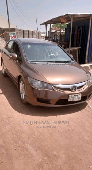 Honda Civic 2006 Gold | Cars for sale in Abuja (FCT) State, Gwarinpa