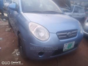 Kia Picanto 2009 Blue | Cars for sale in Lagos State, Ikeja
