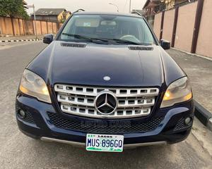 Mercedes-Benz M Class 2011 Blue | Cars for sale in Lagos State, Ajah