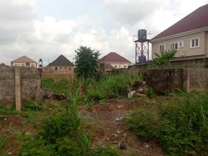 Deed of Assignment Irrevocable Power of Attorney | Land & Plots For Sale for sale in Enugu State, Enugu