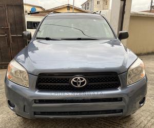 Toyota RAV4 2007 1.8 Blue | Cars for sale in Lagos State, Surulere