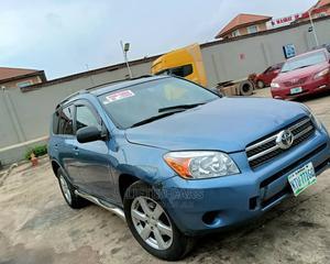 Toyota RAV4 2008 Blue | Cars for sale in Lagos State, Ikorodu